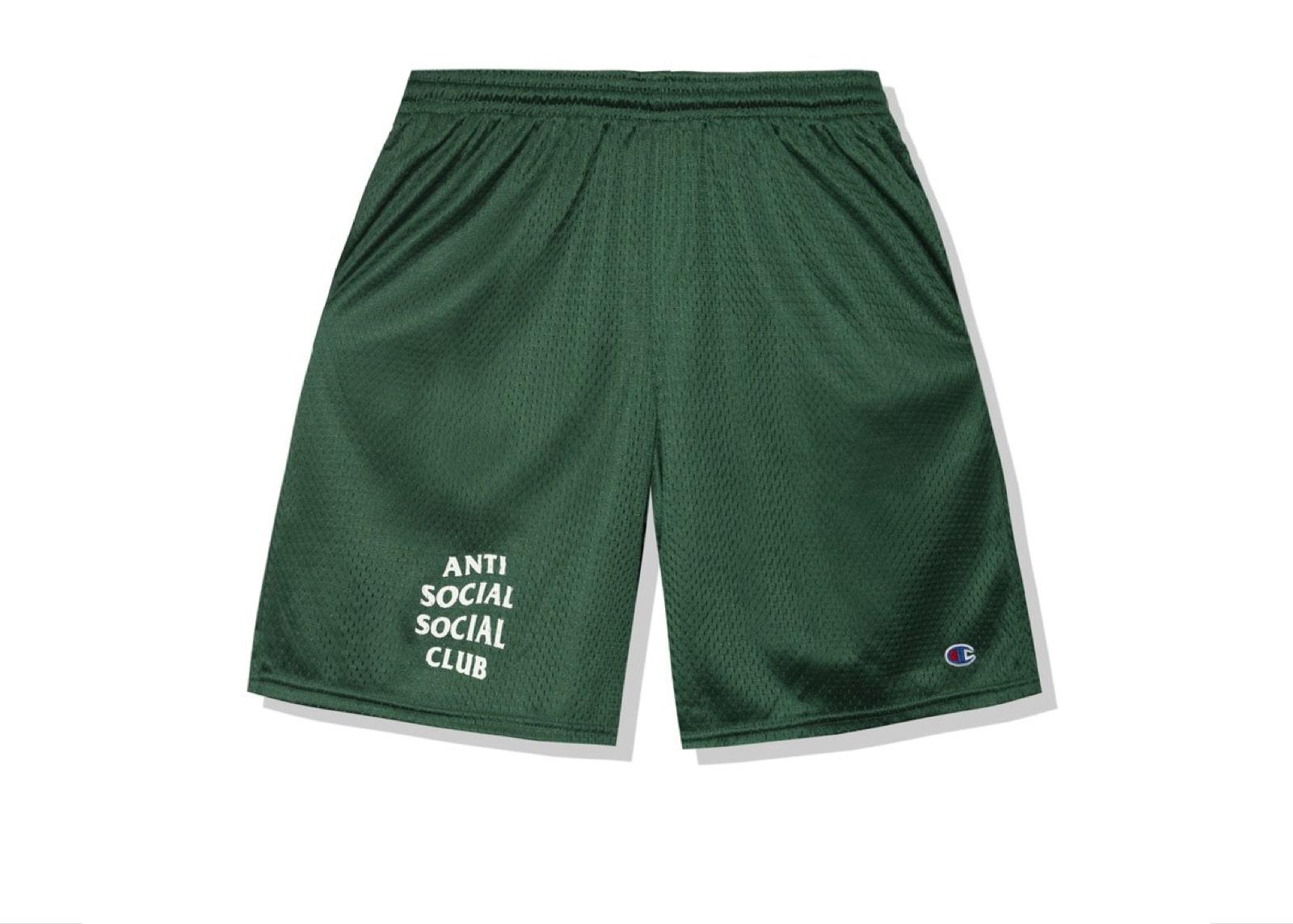 slide 1 - Sports Green Shorts