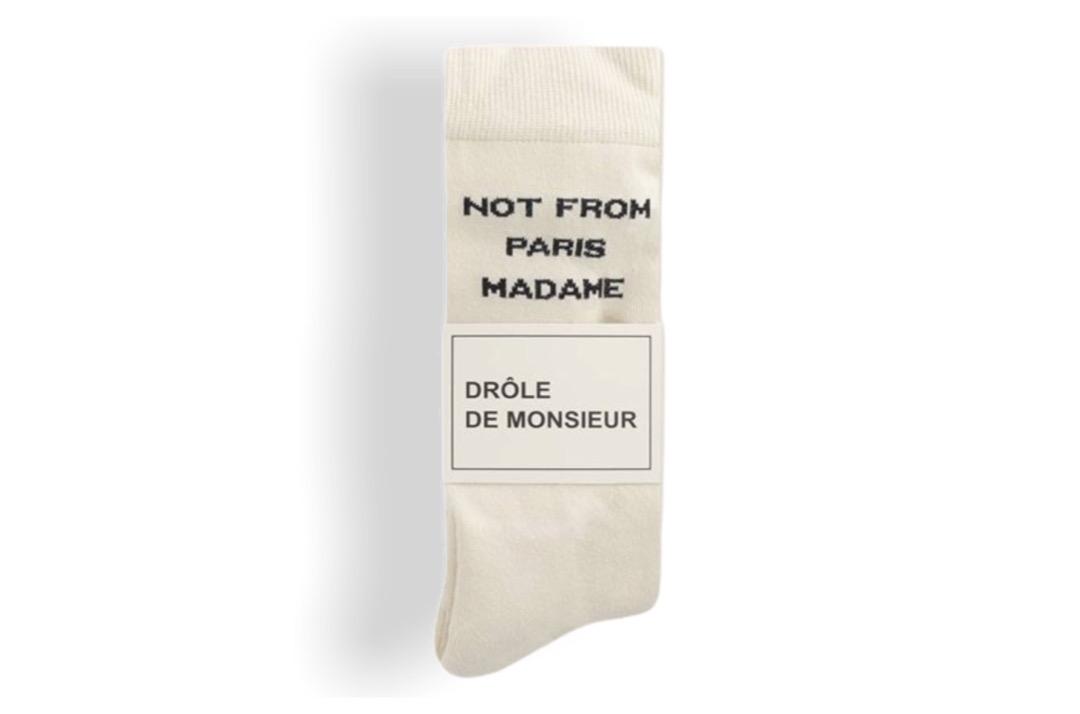 slide 2 - Beige NFPM Socks
