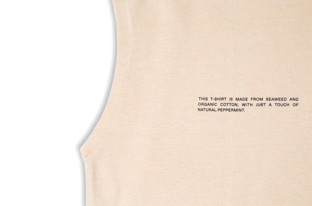 slide 2 - Cropped Shoulder Tshirt - Sand