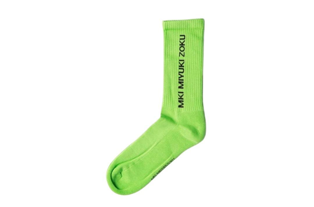 slide 1 - Green Logo Socks