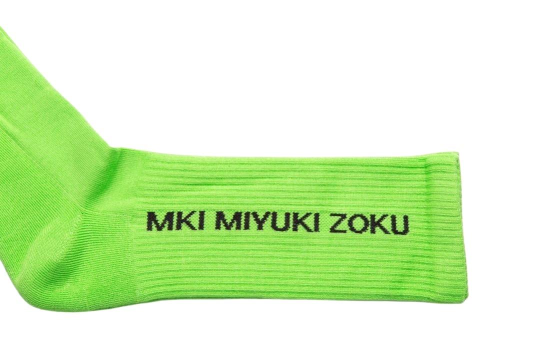 slide 2 - Green Logo Socks