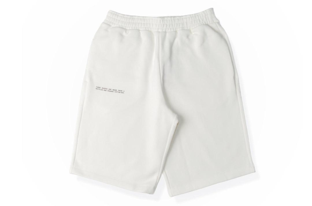 slide 1 - Heavyweight Cotton Long Shorts - Off White