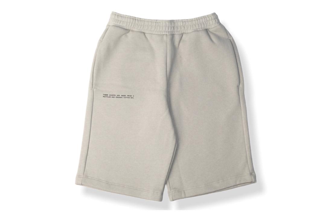 slide 1 - Heavyweight Cotton Long Shorts - Stone
