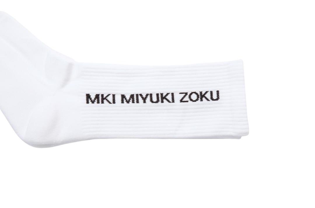 slide 2 - White Logo Socks