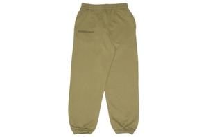 Olive Organic Cotton Track Pants