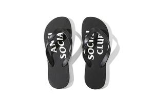 UFO Black Slippers